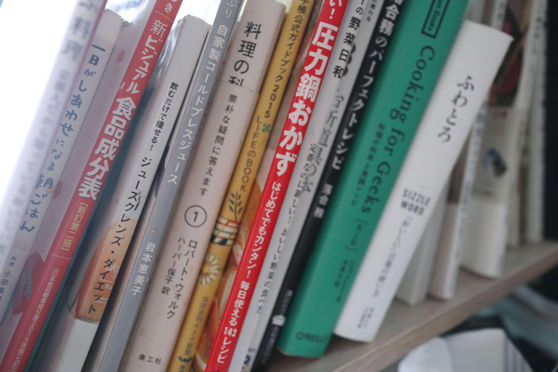 100近くの食に関する書籍を購入