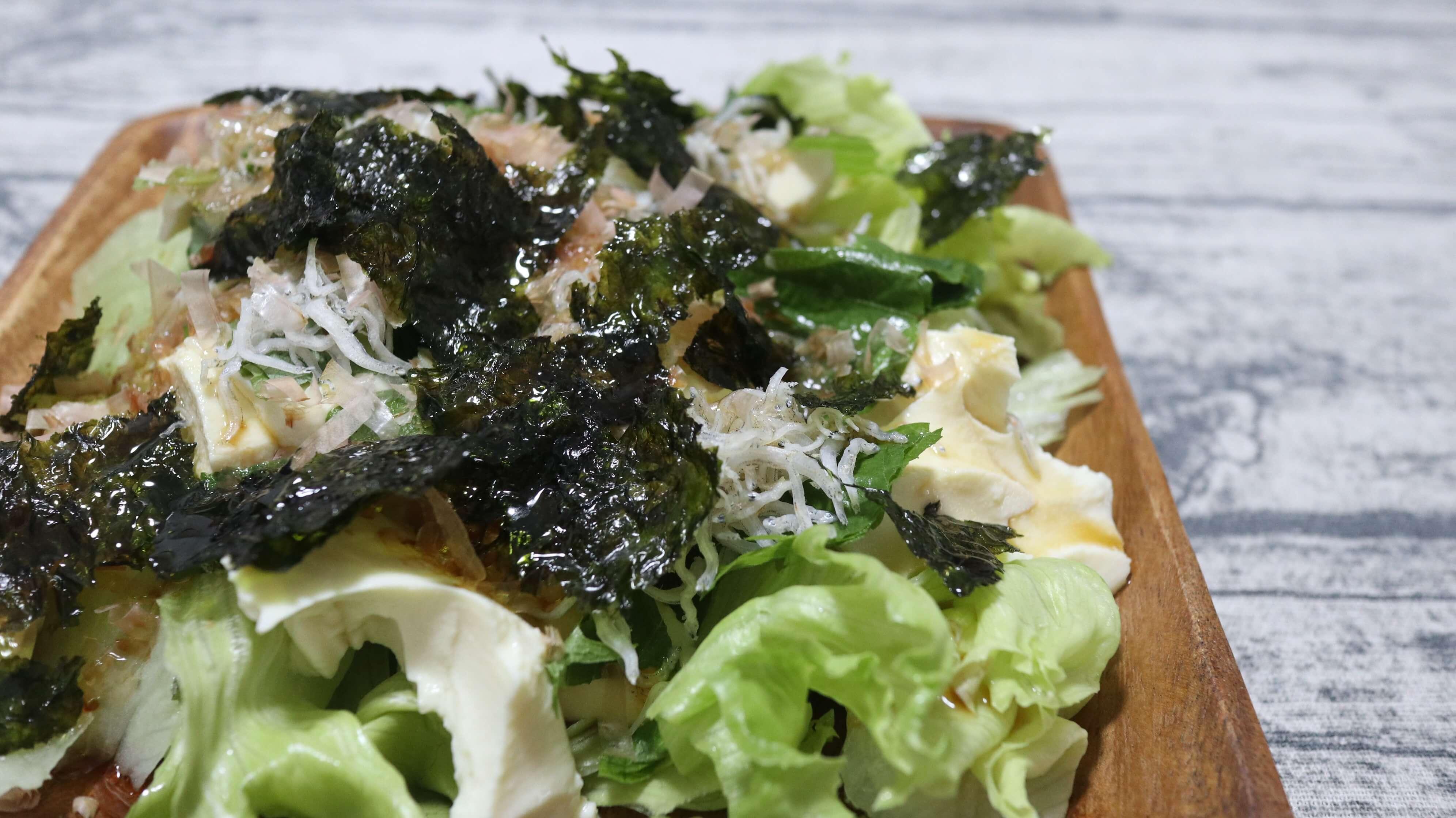 【包丁不要!】豆腐とジャコとシソの居酒屋風サラダの完成