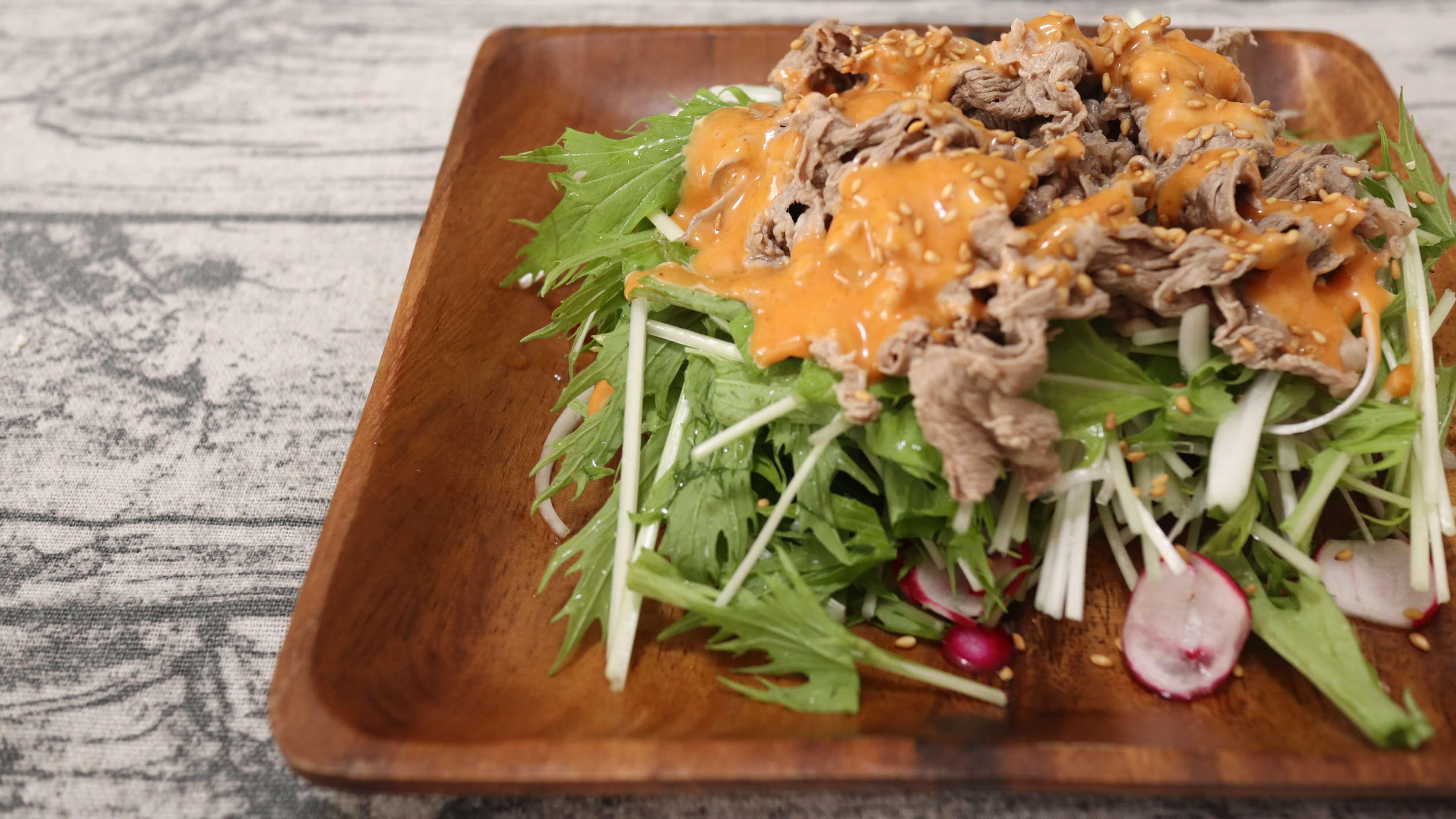 牛薄切り肉と水菜とラディッシュのピリ辛おかずサラダの完成